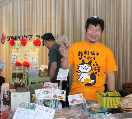 第5回 オレンジカフェ 開催!《6月17日(土)》